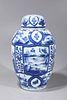 Chinese Kangxi Style Blue & White Porcelain Covered Vase
