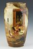 French Hand Painted Ceramic Baluster Vase, early 20th c., with a scene of animals and chickens in a barn, signed indistinctly lower right, E. Nouviant
