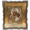 Antique Russian Madonna & Child Silver Icon