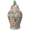 Chinese Lidded Porcelain Urn