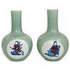 Pair of Chinese Underglaze Blue & Red Vases
