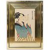Utamaro Kitagawa Japanese Woodblock Print