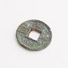 Rare Chinese Xin Dynasty Bronze Coin