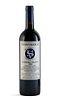 A bottle of Stonyridge Waiheke Island, 2004 vintage. Stonyridge Wineyard. Category: red wine. Ostend, Waiheke Island (New Zealand). Level: A. 750 ml.