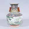 Large Chinese Famille Rose Enameled Porcelain Vase