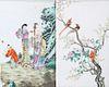 Framed Chinese Enameled Porcelain Plaque