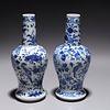 Pair of Chinese Blue & White Porcelain Vases