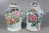 Pair Antique Chinese Covered Enamel Porcelain Vases