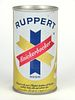 1970 Ruppert Knickerbocker Beer 12oz Tab Top Can T116-37