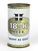 1965 18-K Beer  Oconto 12oz Flat Top Can 59-16