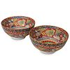 (2 Pc) Chinese Porcelain Bowls