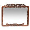 Antique Chinese Carved Wooden Mirror