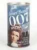 1967 James Bond's 007 Special Blend Malt Liquor 12oz Tab Top Can T82-32
