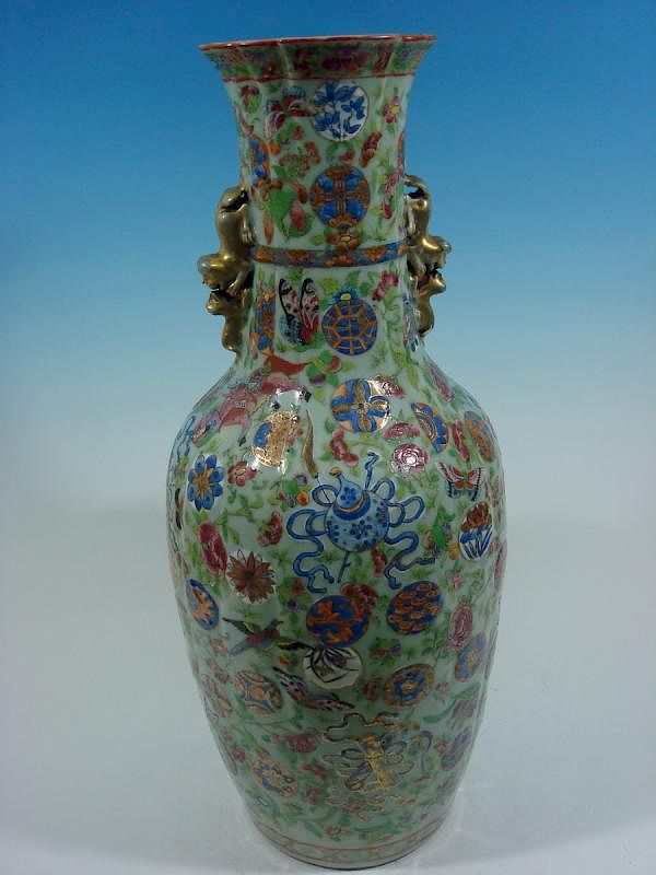Antique Chinese Celadon Baofuping Vase With Treasures Daoguang