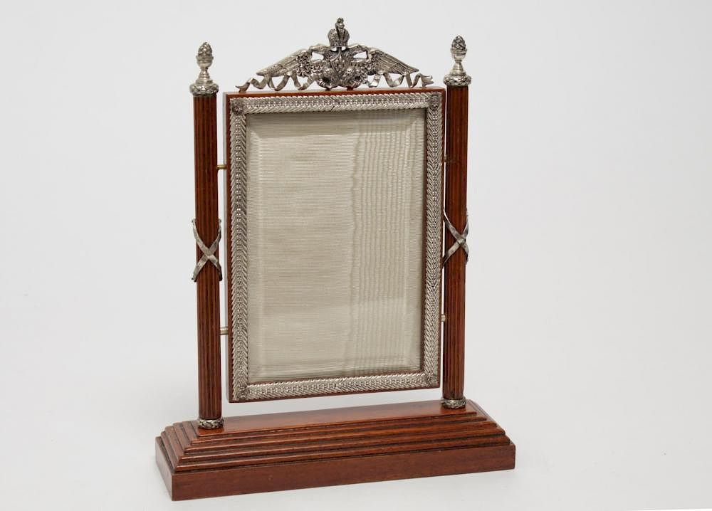 Maitland Smith Wood Silver Picture Frame By Showplace Antique