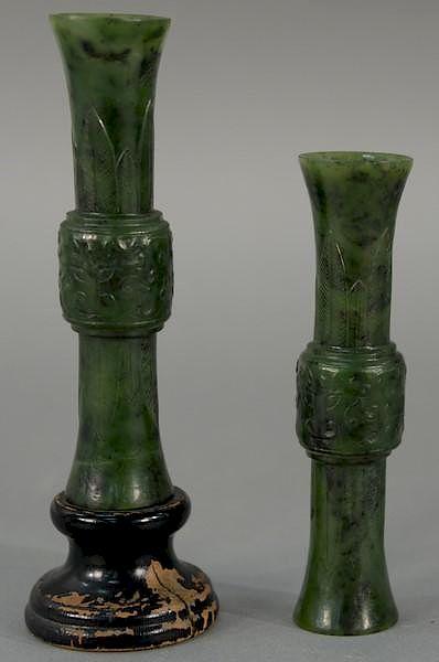 Pair Of Chinese Spinach Jade Beaker Vases Each Having Archaic