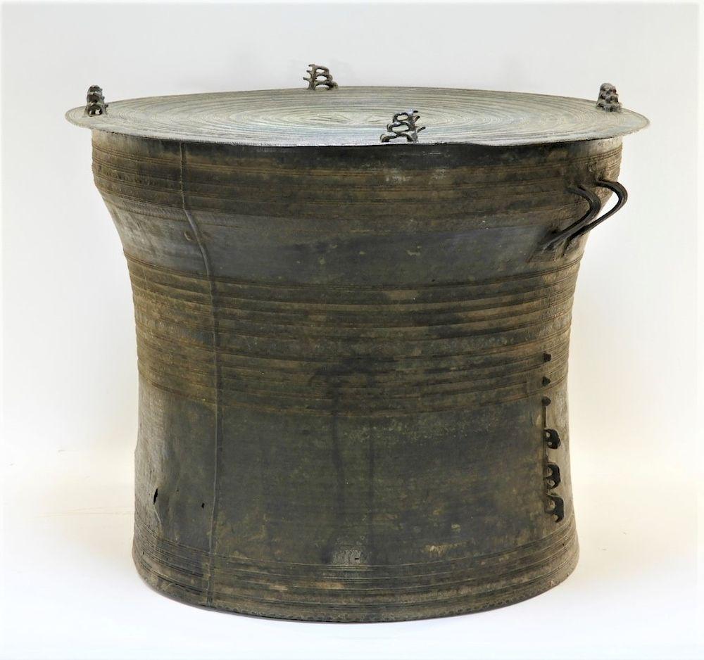 Asian rain drum