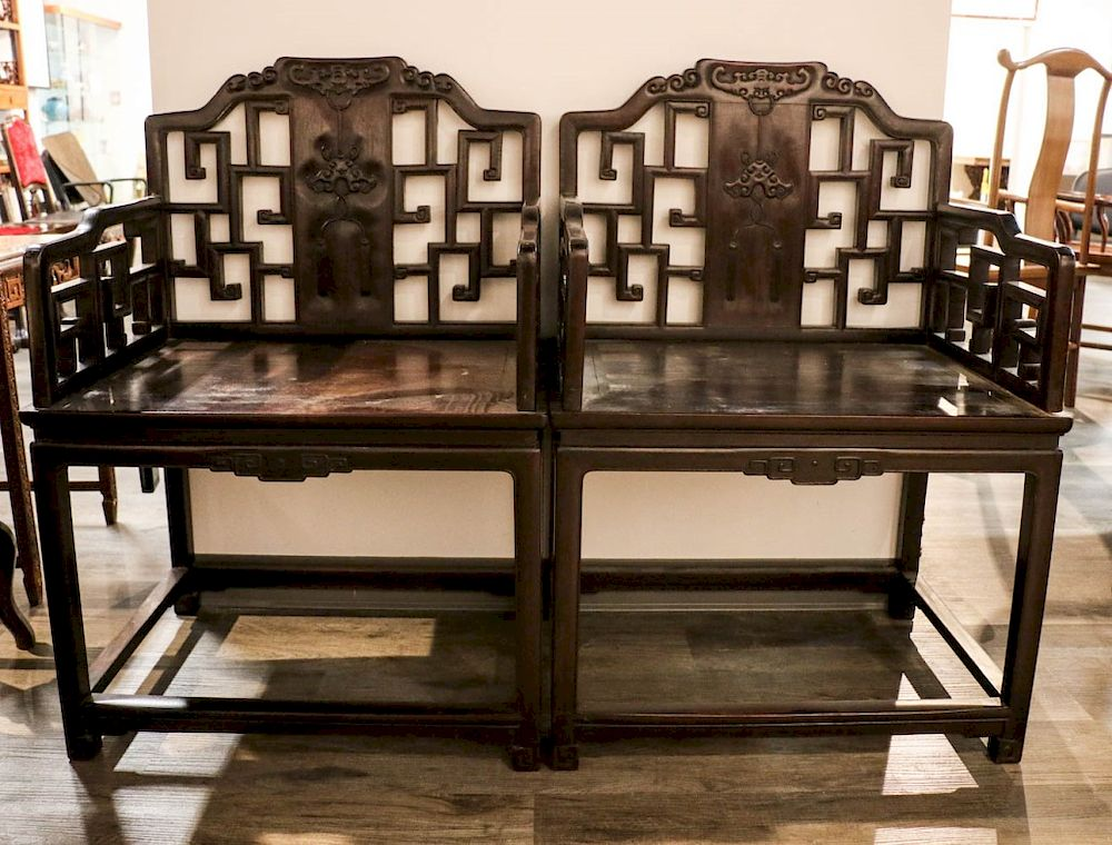 PAIR OF ROSEWOOD BAT AND CHIME CHAIRS, REPUBLICAN PERIOD by Stunning