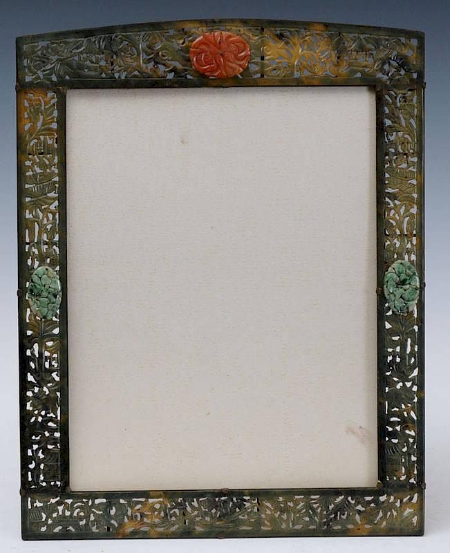 Chinese Jade Frame by Fairfield Auction | Bidsquare