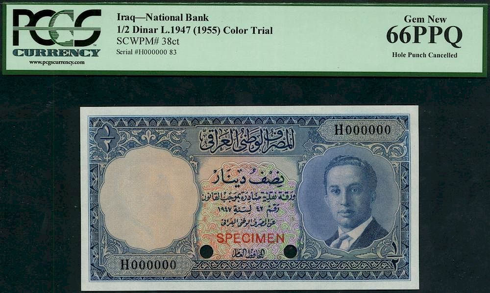 National Bank Of Iraq Colour Trial 1 2 Dinar L 1947 1955 Serial Number H000000 Blue By Spink Son 372767 Bidsquare